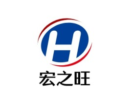 广州宏之旺企业标志设计