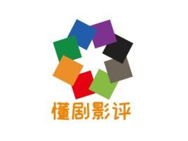 韶关懂剧影评logo标志设计