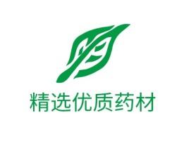 精选优质药材门店logo设计