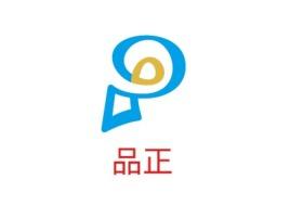 郑州品正logo标志设计
