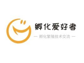 武汉一 孵化繁殖技术交流 一门店logo设计