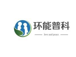 杭州love and peace企业标志设计