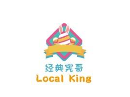 经典宪哥logo标志设计