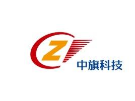 沈阳中旗科技公司logo设计