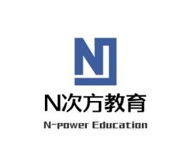 佛山N次方教育logo标志设计