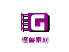 深圳怪兽素材logo标志设计