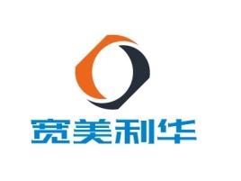 宽美利华公司logo设计