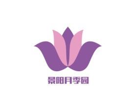 西安景阳月季园店铺标志设计
