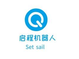 太原启程机器人公司logo设计