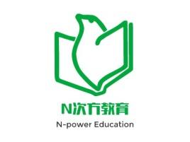 济南N次方教育logo标志设计
