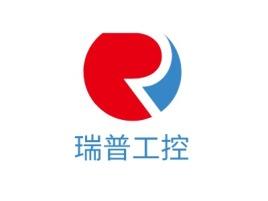 沈阳瑞普工控公司logo设计