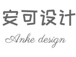 阳江Ankedesign企业标志设计