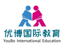 深圳YouBo International Educationlogo标志设计