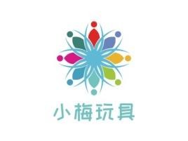 惠州小梅玩具logo标志设计
