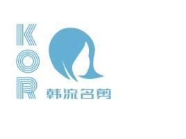广州KORlogo标志设计