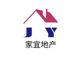 佛山家宜地产企业标志设计