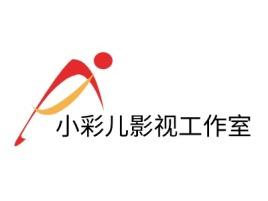 云浮小彩儿影视工作室logo标志设计