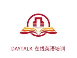 佛山DAYTALK 在线英语培训logo标志设计
