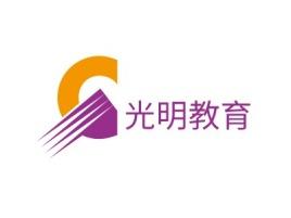 武汉光明教育logo标志设计