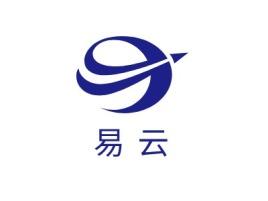 深圳易·云公司logo设计