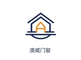 梅州澳威门窗企业标志设计