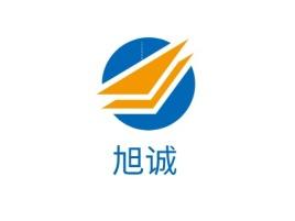 武汉旭诚企业标志设计