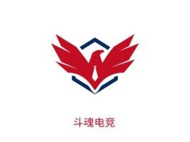 韶关斗魂电竞公司logo设计