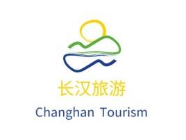 长汉旅游logo标志设计