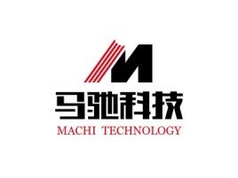 东莞马驰科技公司logo设计