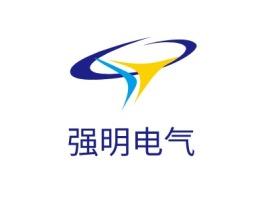 杭州强明电气企业标志设计