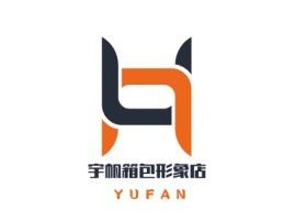 西安YUFAN店铺标志设计
