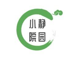 太原静园小院店铺logo头像设计