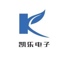 杭州凯乐电子公司logo设计