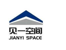 汕尾见一空间企业标志设计