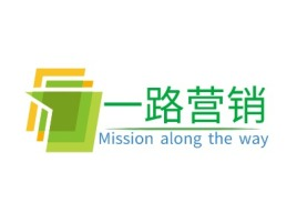 一路营销公司logo设计