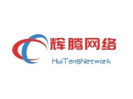 南京辉腾网络公司logo设计
