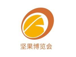 坚果博览会品牌logo设计