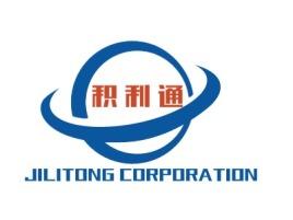 阳江积利通公司logo设计