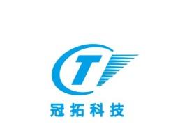 梅州冠 拓 科 技公司logo设计