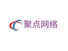 惠州聚点网络公司logo设计