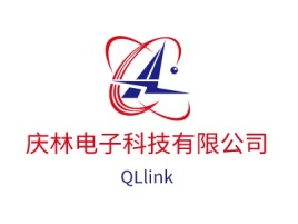 深圳庆林电子科技有限公司公司logo设计