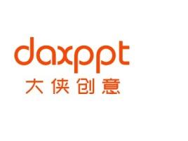阳江DXPPT.CN公司logo设计