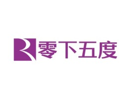 太原零下五度公司logo设计