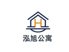武汉 泓旭公寓企业标志设计