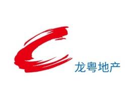 广州龙粤地产企业标志设计