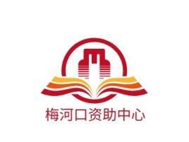 杭州梅河口资助中心logo标志设计