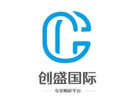 广州创盛国际公司logo设计