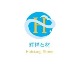 南京辉祥石材公司logo设计