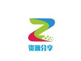 佛山资源分享公司logo设计