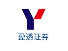 汕尾盈透证券公司logo设计